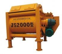 JJS2000搅拌机